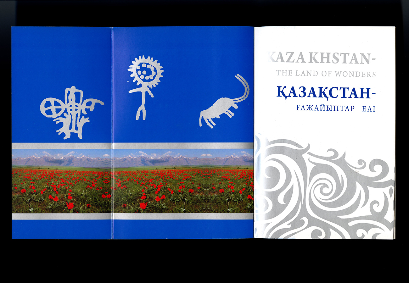 Guide to Kazakh natural wonders