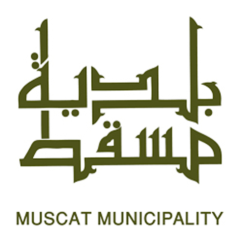 Shield of Muscat